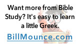 Want more from Bible study? It's easy to learn a little Greek. Teknia.com